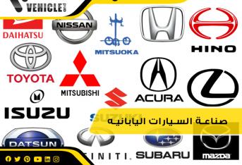 شركات صناعه السيارات اليا...
